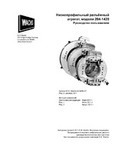 LCSF Low Clearance Split Frame User Manual for models 204-1420