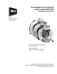 LCSF Low Clearance Split Frame User Manual for models 1824-4248